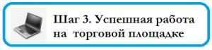 торги3